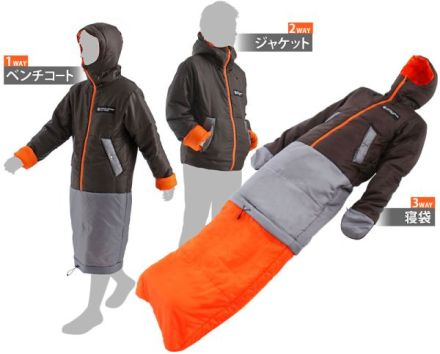 Wearing sleeping bag doubles as jacket Wearing sleeping bag can be worn as a jacket